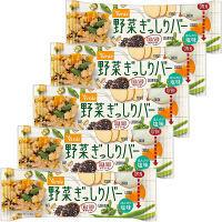 ヴェルデ 野菜ぎっしりバー ほんのり塩味 キューピー 1セット(5本)