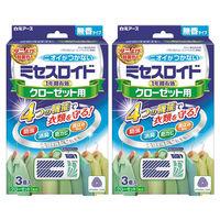 ミセスロイド クローゼット用 2箱(3個入×2) 1年防虫 白元アース