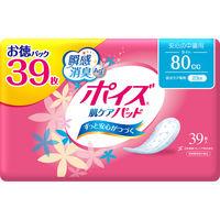 日本製紙クレシア ポイズ肌ケアパッド ライト39枚お得パック 80704 1パック39枚入り