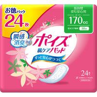 □日本製紙クレシア ポイズ肌ケアパッド スーパー24枚お得パック 80706 1パック24枚入り