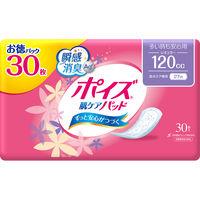 □日本製紙クレシア ポイズ肌ケアパッド レギュラー30枚お得パック 80705 1パック30枚入り
