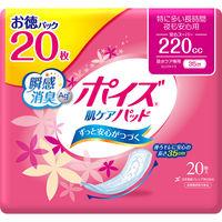 □日本製紙クレシア ポイズ肌ケアパッド 安心スーパー20枚お得パック 80707 1パック20枚入り