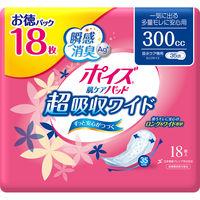 日本製紙クレシア ポイズ肌ケアパッド 超吸収ワイドジョセイヨウ18枚お得パック 80708 1パック18枚入り