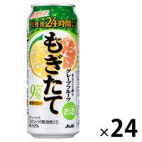 アサヒ もぎたて まるごと搾りグレープフルーツ 500ml 24缶