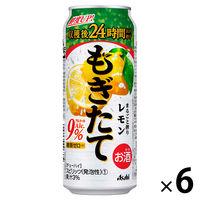 もぎたてまるごと搾りレモン 6缶