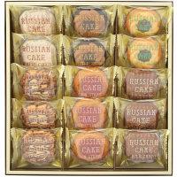 ロシアケーキ15個 1箱(15個入) 中山製菓