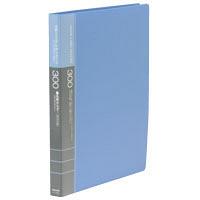 コクヨ 名刺ホルダー ヨコ入れ300名用 ブルー メイー335N B 1セット(4冊入)