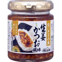 丸善食品工業 テーブルランド おにぎりの具 生姜かつお風味 100g 1個