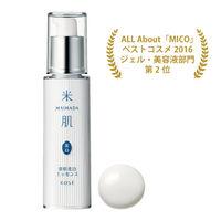 米肌-MAIHADA- 澄肌美白エッセンス 30mL コーセープロビジョン