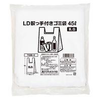 伊藤忠リーテイルリンク 持ち手付き/取っ手付きゴミ袋 低密度タイプ 乳白半透明 45L TGM-3 1パック(20枚入)