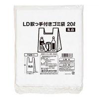 伊藤忠リーテイルリンク 持ち手付き/取っ手付きゴミ袋 低密度タイプ 乳白半透明 20L TGM-1 1パック(20枚入)