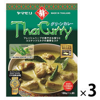 ヤマモリ タイカレーグリーン 180g 1セット(3食入)
