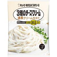 あえるパスタソース 3種のチーズクリーム 袋70g×2