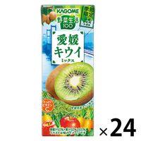 カゴメ 野菜生活100 愛媛キウイミックス 200ml 1箱(24本入)