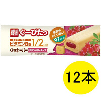 ぐーぴたっ クッキーバー クランベリーチーズ 1セット(12本) ナリスアップコスメティックス