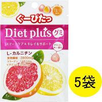 ぐーぴたっ ダイエットプラスグミ グレープフルーツミックス 1セット(5袋) ナリスアップコスメティックス