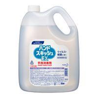 花王 ハンドスキッシュEX 4.5L 507211 3