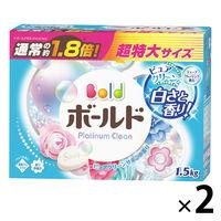 ボールド プラチナクリーン ピュアクリーンサボンの香り 粉末洗剤1.5kg 2個