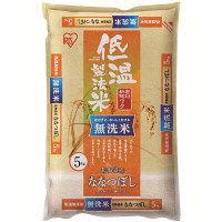 【無洗米】低温製法米 北海道ななつぼし