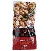 カルディコーヒーファーム オリジナル スモークナッツミックス 70g 1袋