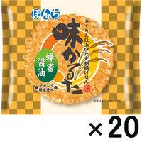 ぼんち 味かるた<蜂蜜醤油> 20枚