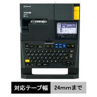 キングジム 「テプラ」PRO SR670 1台