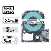 キングジム テプラ PROテープ キレイにはがせるラベル 24mm 透明ラベル(黒文字) 1個 ST24KE