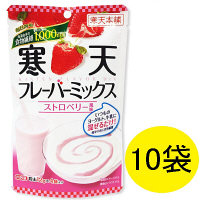 寒天本舗 寒天フレーバーミックス ストロベリー風味 1箱(10袋) ダイエットドリンク ダイエット食品