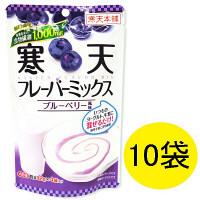 寒天本舗 寒天フレーバーミックス ブルーベリー風味 1箱(10袋) ダイエットドリンク ダイエット食品