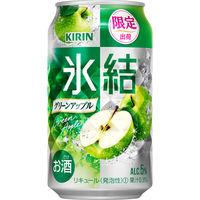 氷結 グリーンアップル 3缶