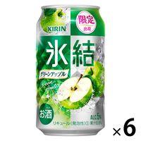 氷結 グリーンアップル 6缶