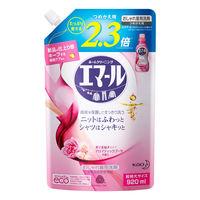 花王 エマールアロマティックブーケの香り 替え920ml