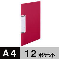 固定式クリアファイルA4 12P 赤
