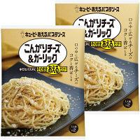 あえるパスタ チーズ&ガーリック 2袋