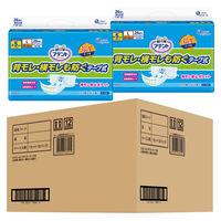 アテント テープ 消臭効果付き 男女兼用 約750ml Lサイズ 1箱(52枚)