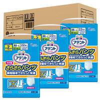 アテント うす型さらさらパンツ 男女兼用 約300ml M~Lサイズ 1箱(66枚入)