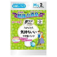 【100円サンプル】 肌ケアアクティ ふんわりフィット 気持ちいいうす型パンツ M~L 1パック(2枚入) 日本製紙クレシア