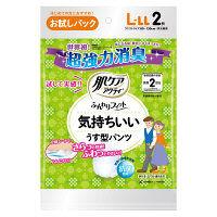 【100円サンプル】日本製紙クレシア 肌ケアアクティふんわりフィット気持ちいいうす型パンツ L~LL 80306 1パック2枚入