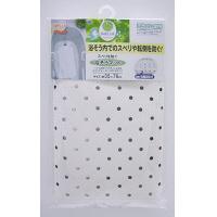ワイズ スベリを防ぐ 浴そうマット ホワイト BW21W