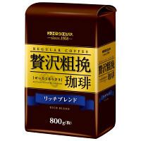 【アウトレット】ユーコーヒーウエシマ 贅沢粗挽珈琲 リッチブレンド 1袋(800g)