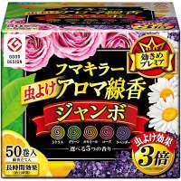 虫よけアロマ線香ジャンボ 50巻 5色入