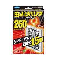 虫よけバリア ブラック 250日 天然ハーブの香り 1箱(本体1個、ひも付きフック1本入) フマキラー