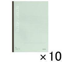 サクラクレパスステップノートB5 10冊