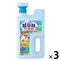おうちの草コロリ ジョウロヘッド 2L 1セット(3個入) アース製薬