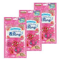 虫よけ香リング ピンク お花の香り 1セット(90個:30個入×3パック)
