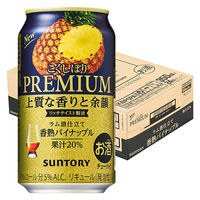 こくしぼり プレミアム 濃熟パイン 350ml×24本