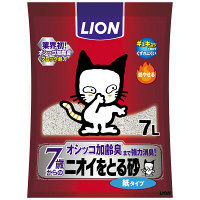 ニオイをとる砂7歳以上用 紙タイプ 7L 1袋 ライオン