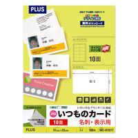 プラス いつものカードマイクロミシン厚口MC-H701T 白 A4 46563 1袋(100シート入)