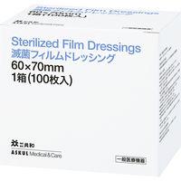 共和 滅菌フィルムドレッシング 60×70mm YB-2A6070 1箱(100枚入)