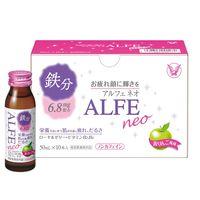 アルフェネオ 50mL 10本 大正製薬 栄養ドリンク